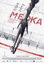 Фильм Межа - Постеры