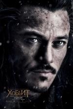 Постеры: Фильм - Хоббит: Битва пяти воинств - фото 14