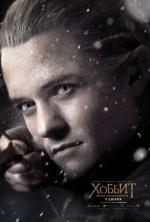 Постеры: Фильм - Хоббит: Битва пяти воинств - фото 18