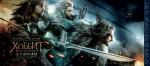 Постеры: Фильм - Хоббит: Битва пяти воинств - фото 66