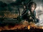 Постеры: Фильм - Хоббит: Битва пяти воинств - фото 68
