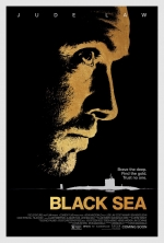 «Чёрное Море» — 2014