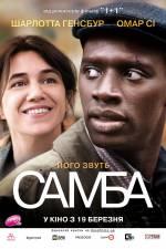 Фільм Самба