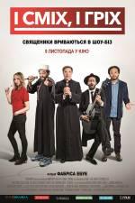 Постеры: Фильм - И смех, и грех