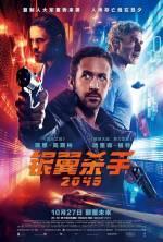 Постеры: Фильм - Бегущий по лезвию 2049 - фото 30