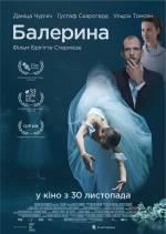 Фильм Балерина - Постеры