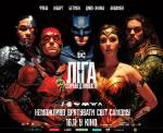 Постеры: Фильм - Лига справедливости - фото 8