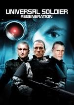 Фильм Универсальный солдат 3: Возрождение