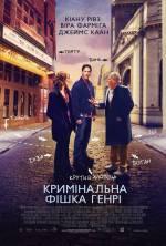 Постери: Вєра Фарміґа у фільмі: «Кримінальна фішка від Генрі»