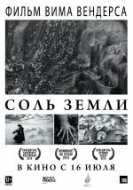 Постеры: Фильм - Соль Земли - фото 2