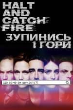 Постеры: Тоби Хасс в фильме: «Остановись и гори»