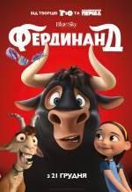 Фільм Фердинанд