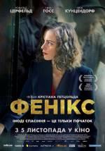 Постери: Фільм - Фенікс