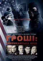 Фільм Гроші: Американська мрія - Постери
