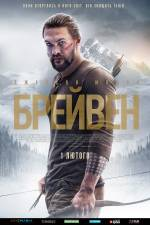 Фільм Брейвен - Постери