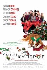 Постеры: Дайан Китон в фильме: «Любите Куперов»