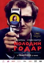 Фильм Молодой Годар - Постеры