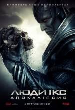 Фільм Люди Ікс: Апокаліпсис