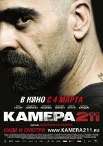 """Фильм """"Камера 211. Зона"""""""