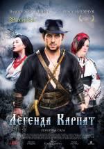 Постеры: Валерий Харчишин в фильме: «Легенда Карпат»