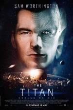 """Фільм """"Титан"""""""