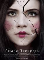 Фильм Земля призраков