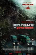 """Фільм """"Погоня за ураганом"""""""