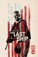 фильм корабль смотреть онлайн 3 сезон