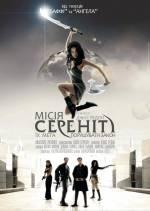 Фільм Місія «Сереніті» - Постери