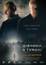 Постеры: Жан Рено в фильме: «Девушка в тумане»