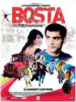 Фильм Автобус - Постеры