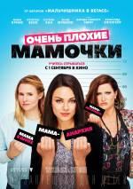 фильмы онлайн смотреть онлайн русские мелодрамы
