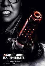 Постеры: Мелисса МакКарти в фильме: «Охотники за привидениями»