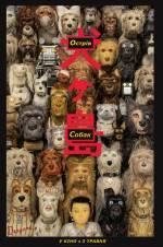 Постеры: Фильм - Остров собак