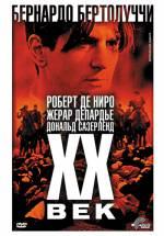 Фільм ХХ століття - Постери