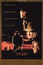 Постери: Клінт Іствуд у фільмі: «Непрощений»