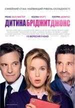 Постеры: Колин Ферт в фильме: «Ребенок Бриджит Джонс»