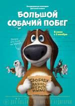 «Российские Новинки Кино 2016 Года Смотреть Онлайн» / 2003