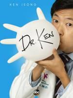 Постери: Кен Жонг у фільмі: «Лікар Кен»