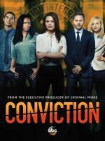 Постери: Шон Ешмор у фільмі: «Помилкове звинувачення»