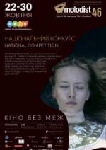 Фильм UA1 - Постеры