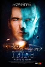 Постери: Сем Вортінґтон у фільмі: «Титан»