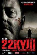 Фильм 22 пули. Бессмертный - Постеры