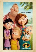 Постери: Фільм - Суперсімейка 2 - фото 3