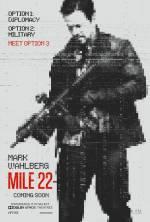 """Фільм """"22 милі"""""""