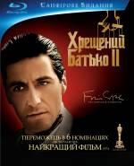 Фильм Крестный отец 2 - Постеры