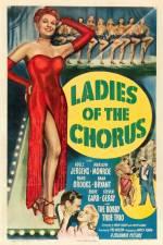 Постери: Мерилін Монро у фільмі: «Леді з кордебалету»