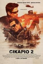 Постеры: Фильм - Сикарио 2 - фото 2