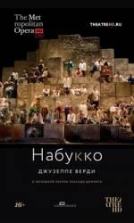 Фильм Набукко - Постеры