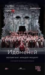 Фильм Идоменей - Постеры